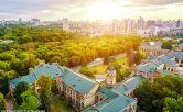 Киевский политехнический институт