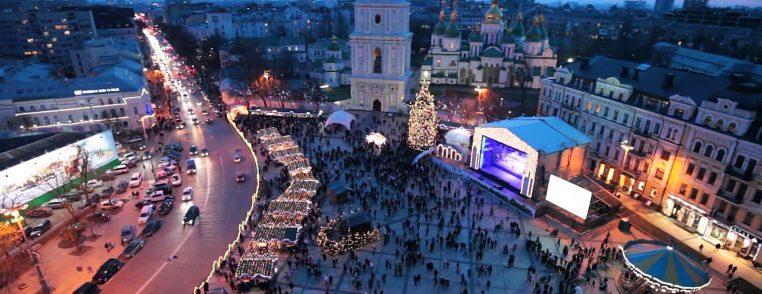 Новогодняя Софиевская площадь