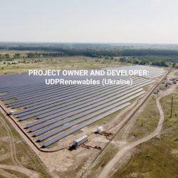 Аэросъёмка Дымерской солнечной электростанции