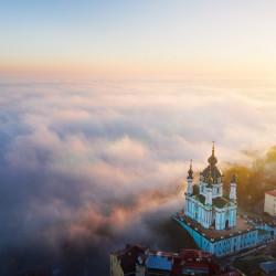 Туманная осень в Киеве